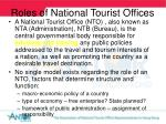 roles of national tourist offices