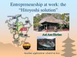 entrepreneurship at work the hitoyoshi solution