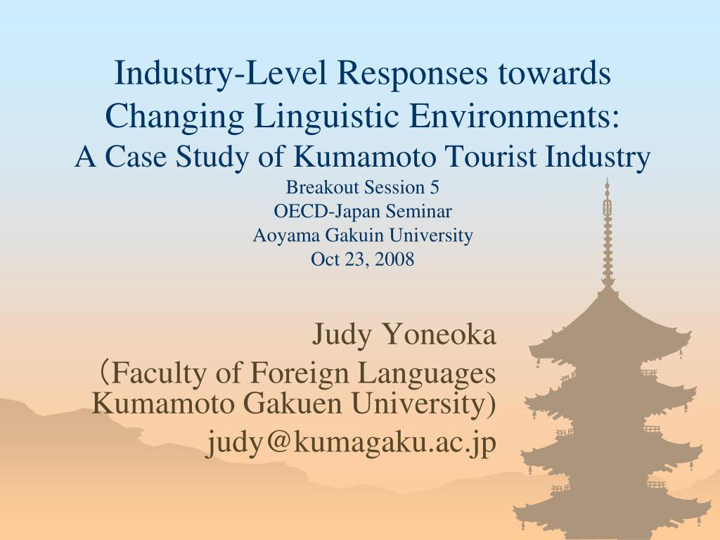 judy yoneoka faculty of foreign languages kumamoto gakuen university judy@kumagaku ac jp l.