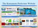 the kumamoto prefecture website