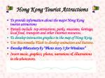hong kong tourist attractions