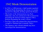 1942 monk demonstration