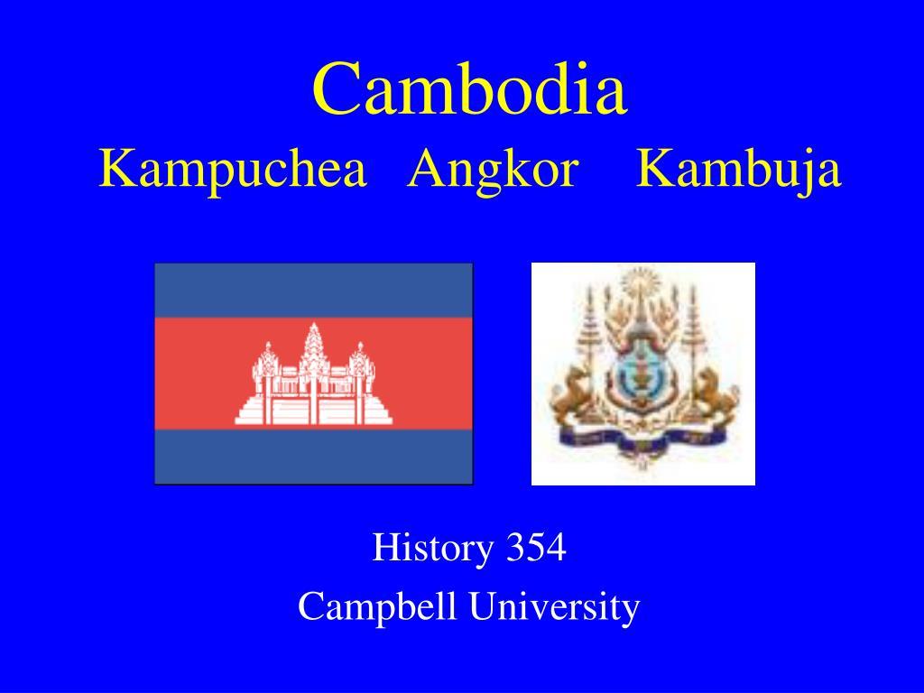 cambodia kampuchea angkor kambuja l.