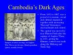 cambodia s dark ages