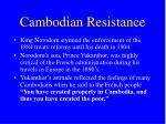 cambodian resistance