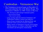 cambodian vietnamese war