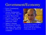 government economy