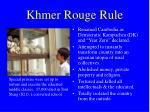 khmer rouge rule