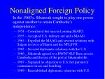 nonaligned foreign policy