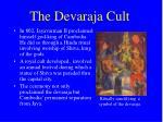 the devaraja cult