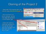 cloning of the project 2