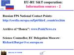 eu ru s t cooperation information sources 2