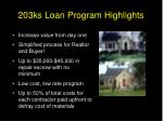 gil kerbashian 847 873 7295 203ks loans3