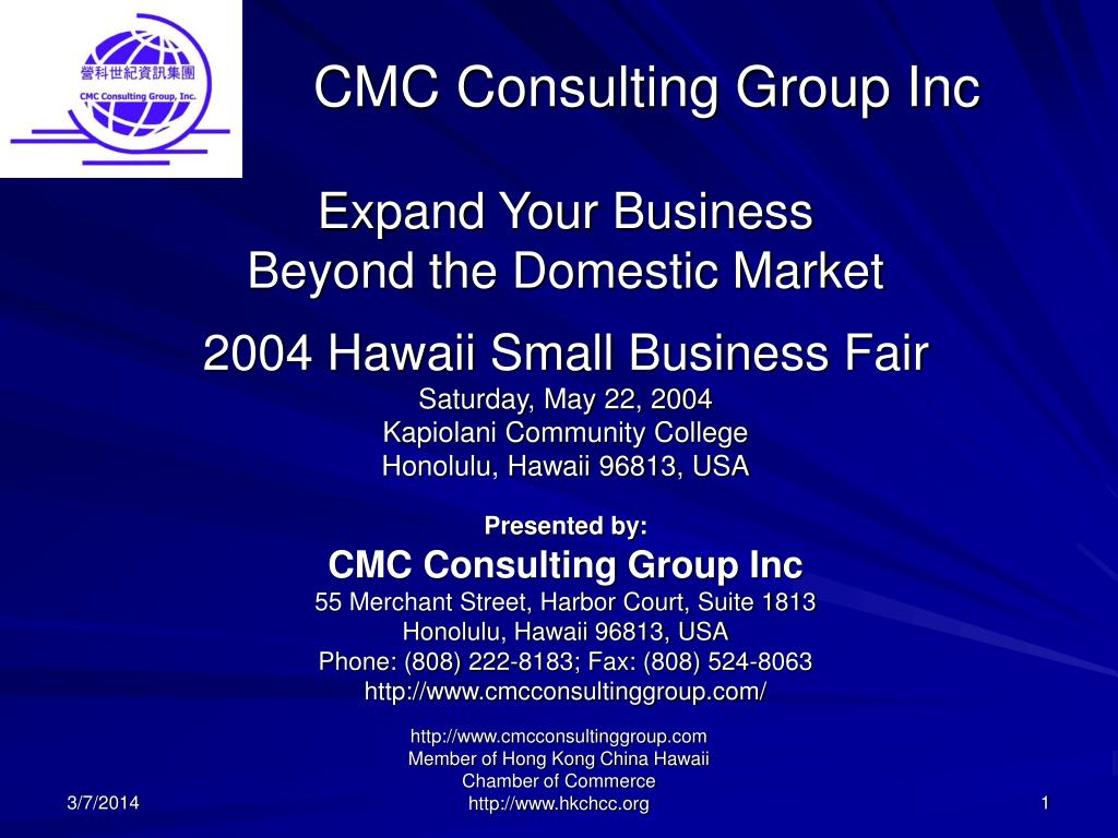 cmc consulting group inc l.