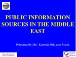 public information sources in the middle east