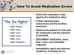 how to avoid medication errors