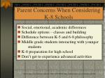 parent concerns when considering k 8 schools