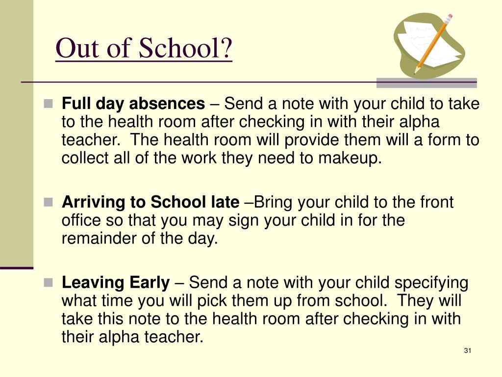 Out of School?