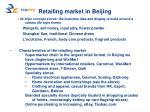 retailing market in beijing19