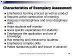 characteristics of exemplary assessment