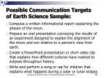 possible communication targets of earth science sample