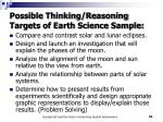 possible thinking reasoning targets of earth science sample