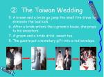 the taiwan wedding7