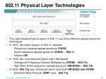 802 11 physical layer technologies1