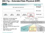 802 11g extended rate physical erp layer1