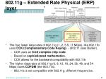 802 11g extended rate physical erp layer3