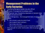 management problems in the early factories6