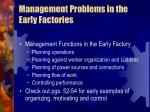 management problems in the early factories7