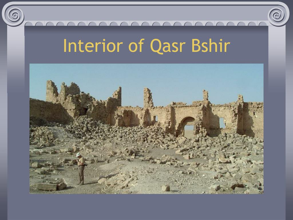Interior of Qasr Bshir