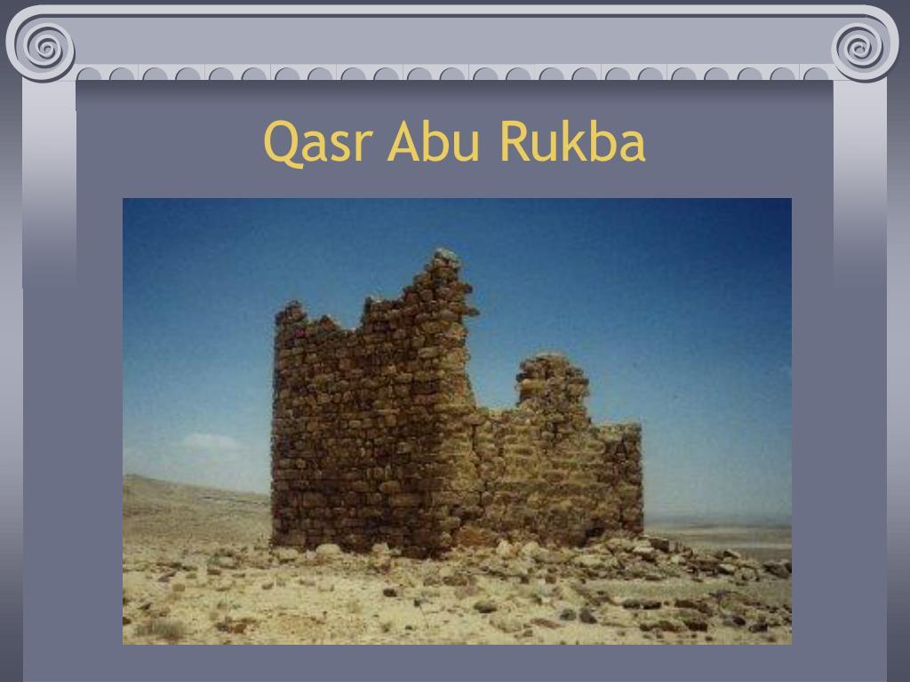 Qasr Abu Rukba
