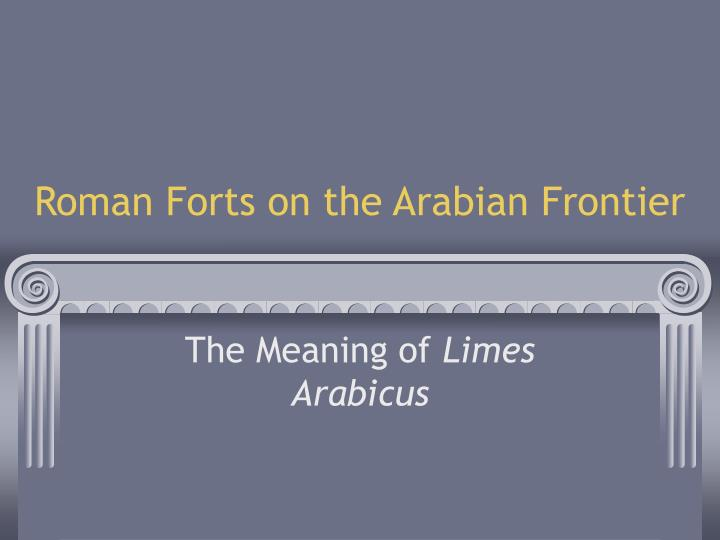 Roman forts on the arabian frontier2