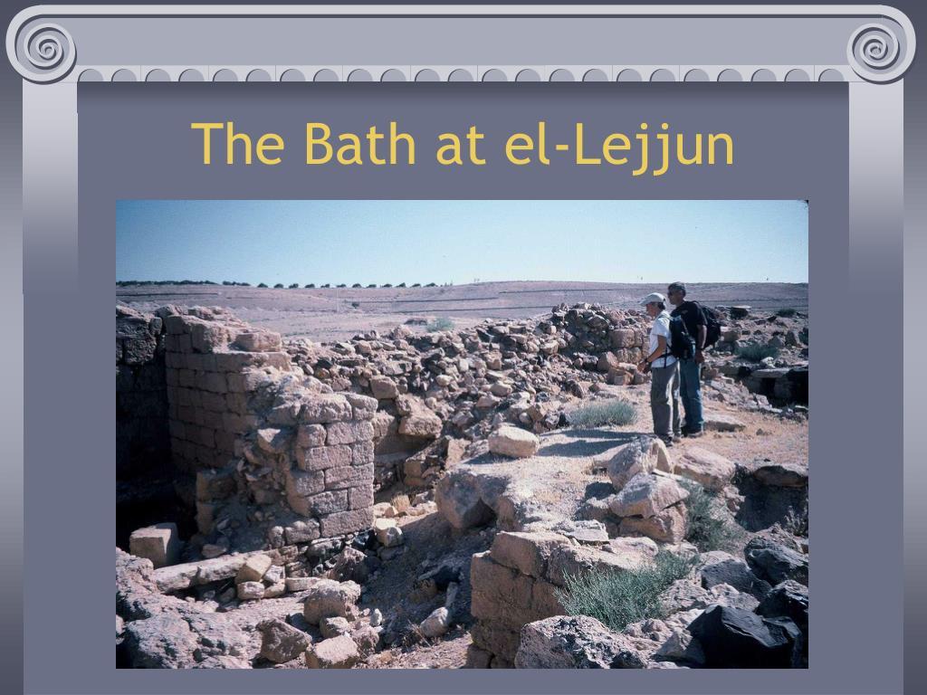 The Bath at el-Lejjun