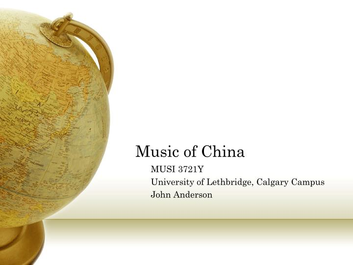 music of china n.