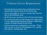 volunteer service requirements