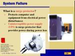 system failure33