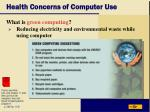 health concerns of computer use52