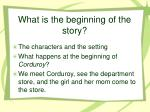 what is the beginning of the story