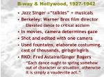b way hollywood 1927 1942