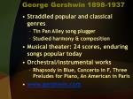 george gershwin 1898 1937