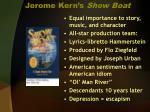 jerome kern s show boat