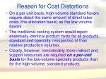 reason for cost distortions12