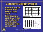 capstone design project