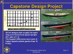 capstone design project11