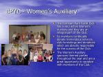 bpyc women s auxiliary