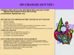 on changes sun tzu