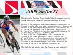 2009 season
